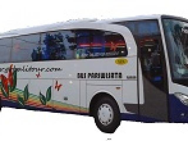 bus-pariwisata-45-seater-2